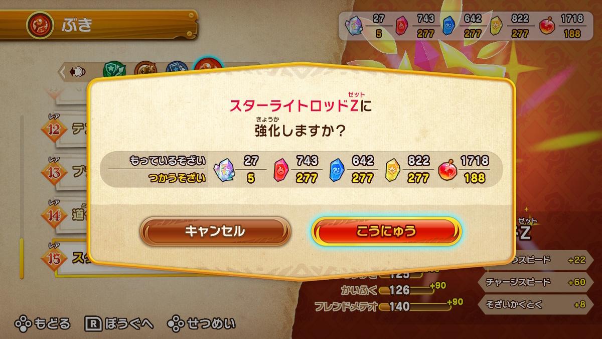 f:id:tsukimajiro:20190924085035j:plain