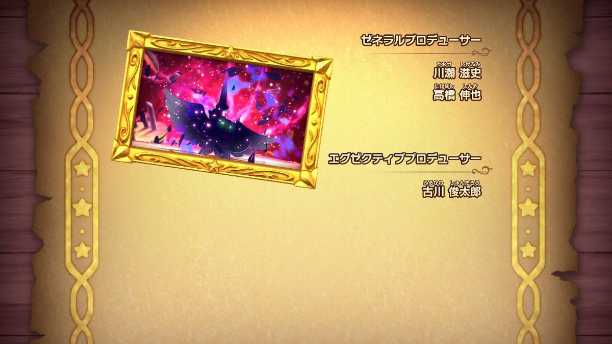 f:id:tsukimajiro:20190924085636j:plain