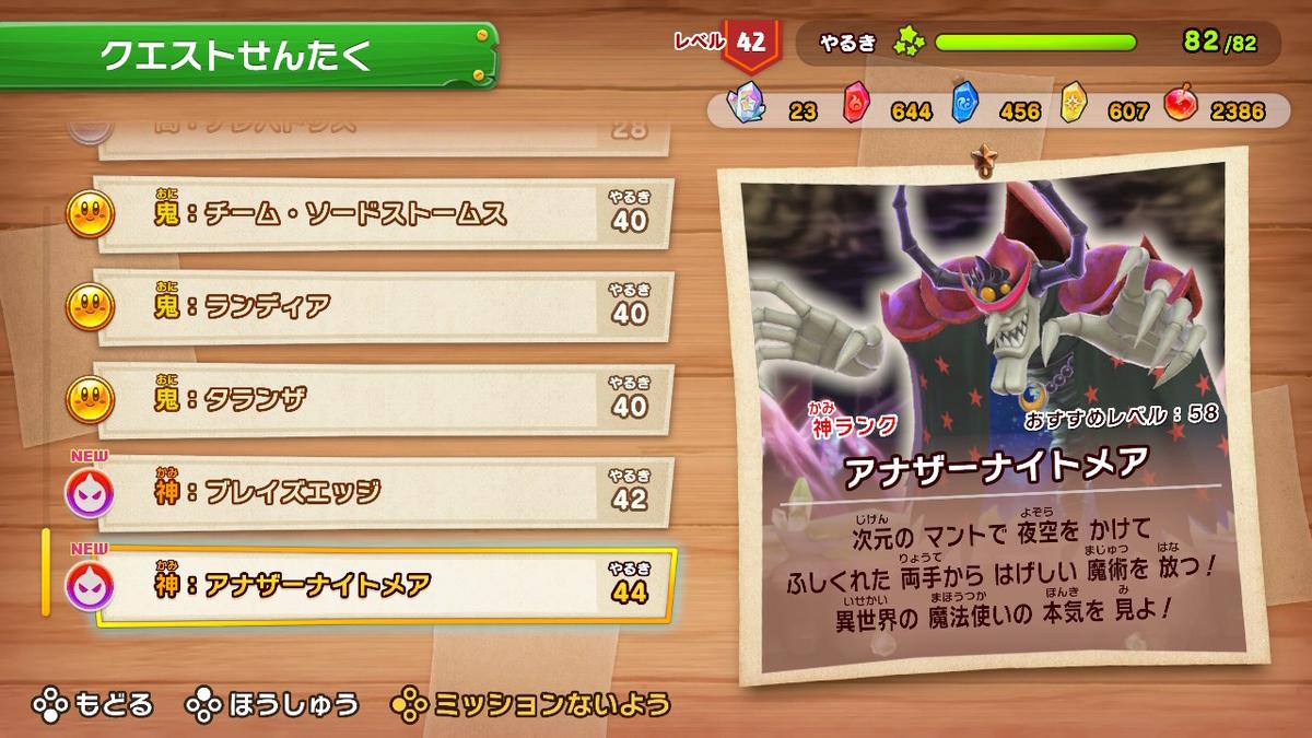 f:id:tsukimajiro:20190925221314j:plain