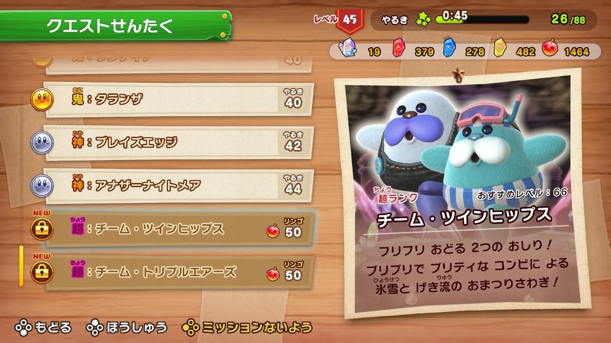 f:id:tsukimajiro:20190926074023j:plain