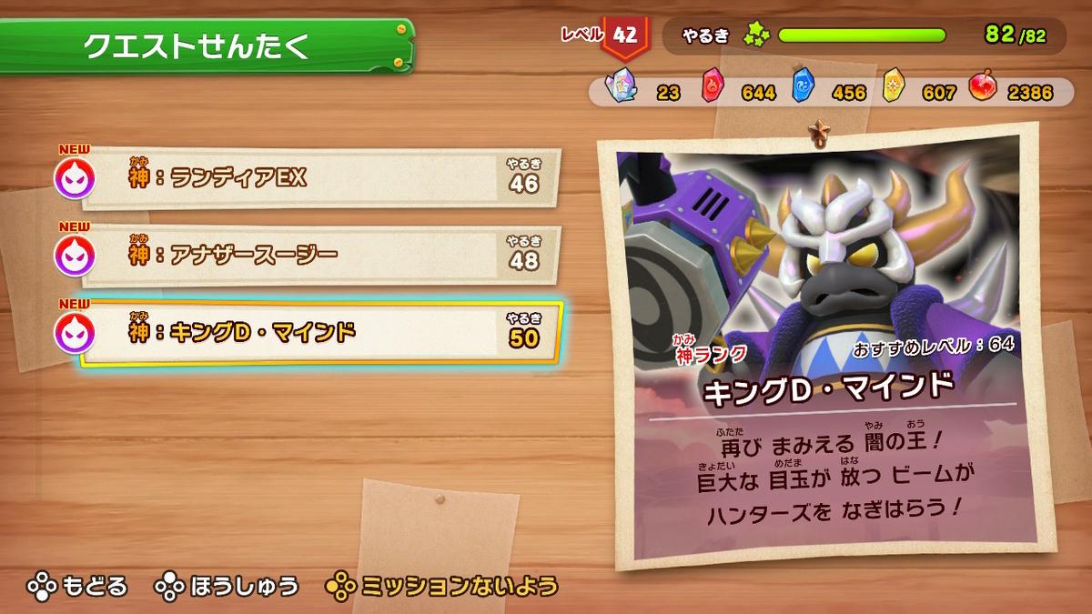 f:id:tsukimajiro:20190928035908j:plain
