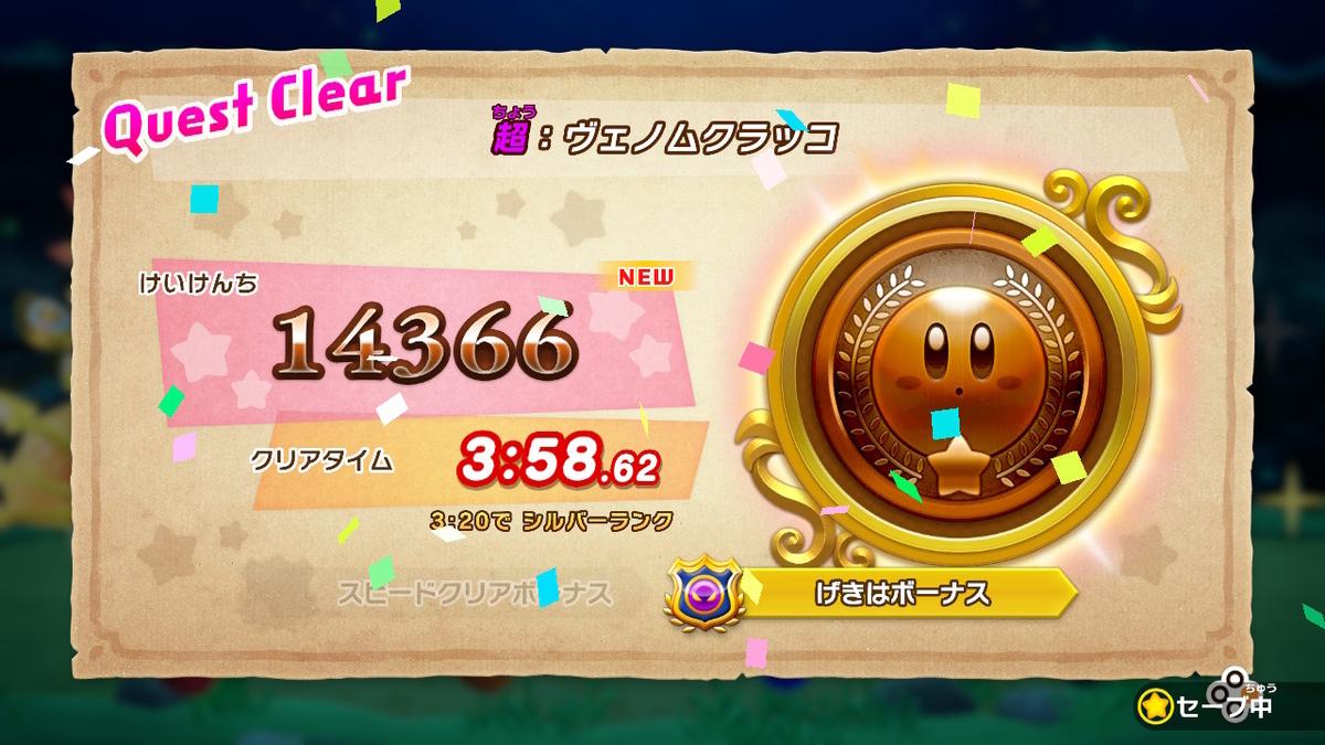 f:id:tsukimajiro:20191005091845j:plain
