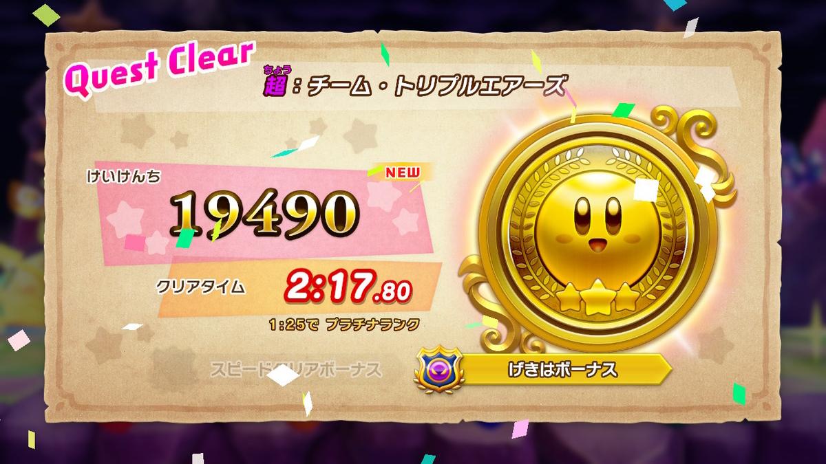 f:id:tsukimajiro:20191005092037j:plain