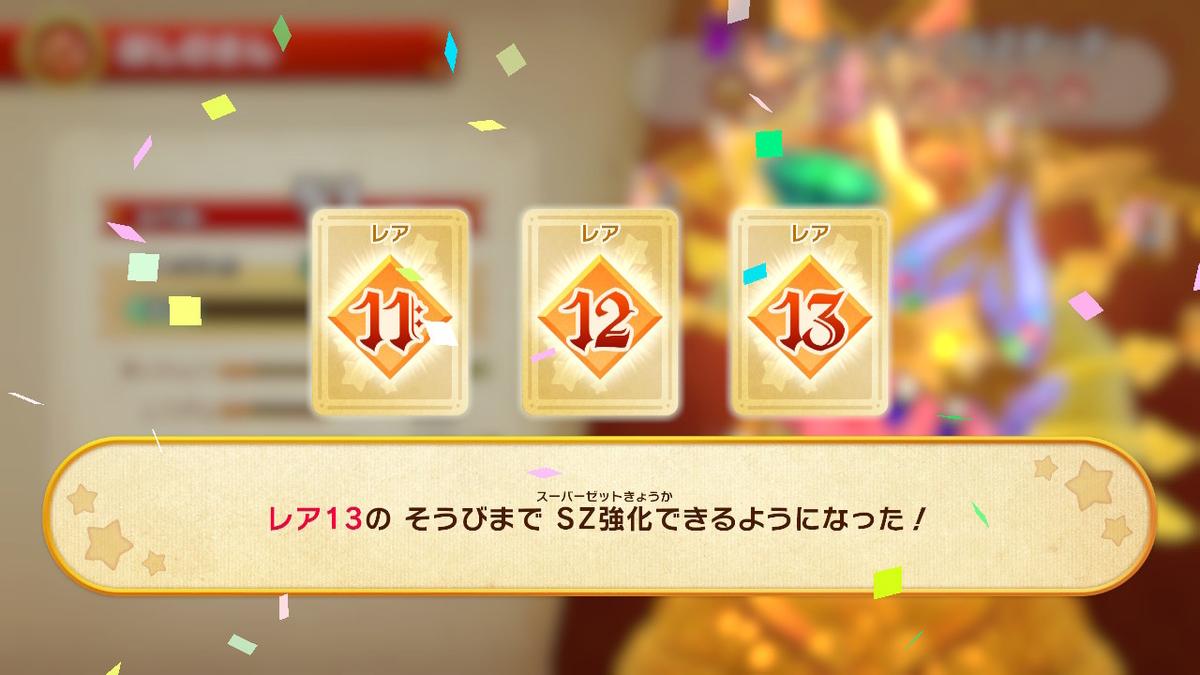 f:id:tsukimajiro:20191005092209j:plain
