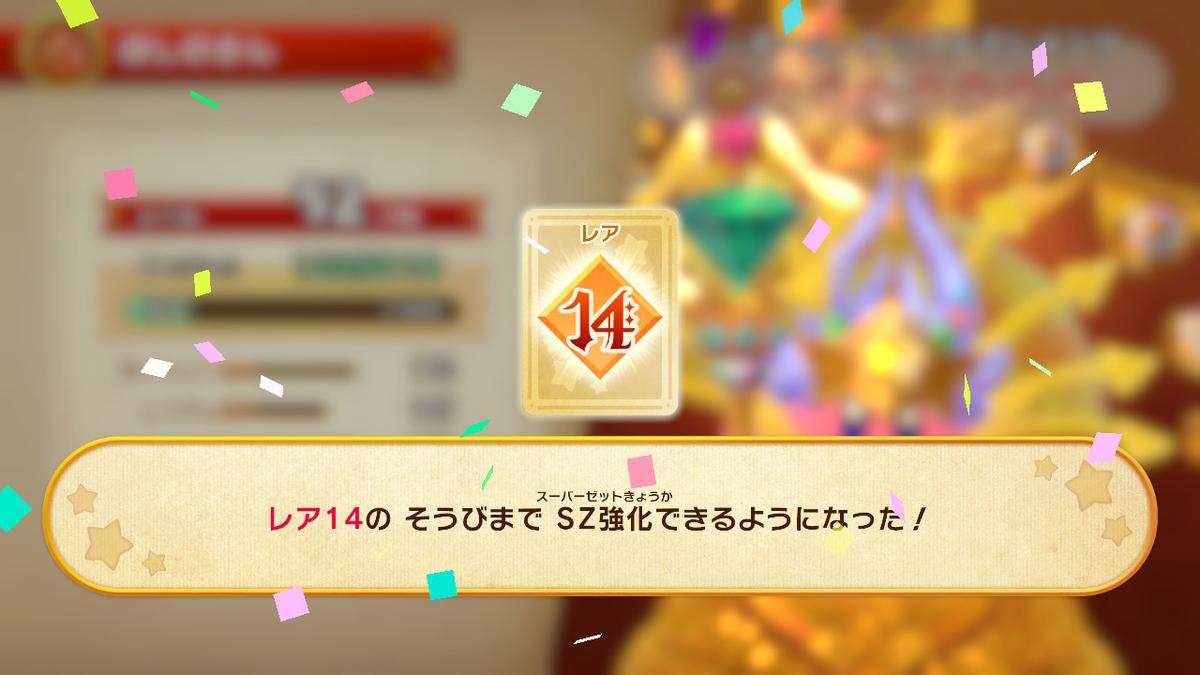 f:id:tsukimajiro:20191005093300j:plain