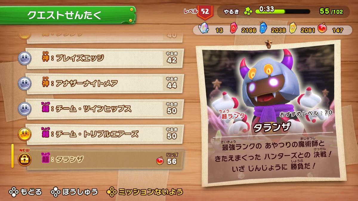 f:id:tsukimajiro:20191006112517j:plain