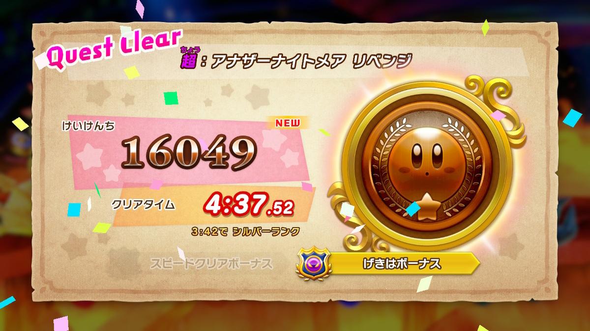 f:id:tsukimajiro:20191006112807j:plain