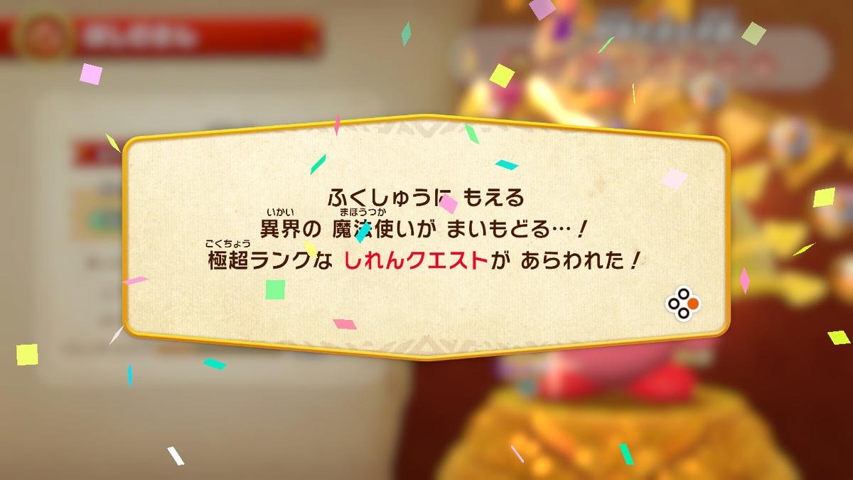 f:id:tsukimajiro:20191006113202j:plain