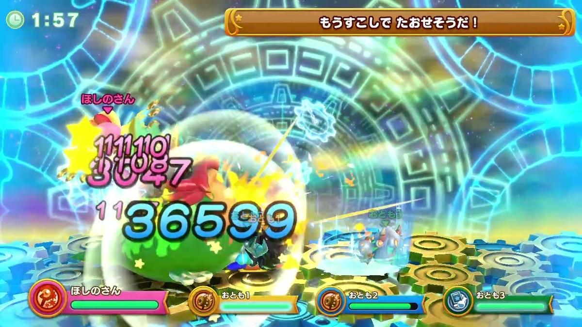 f:id:tsukimajiro:20191007001254j:plain