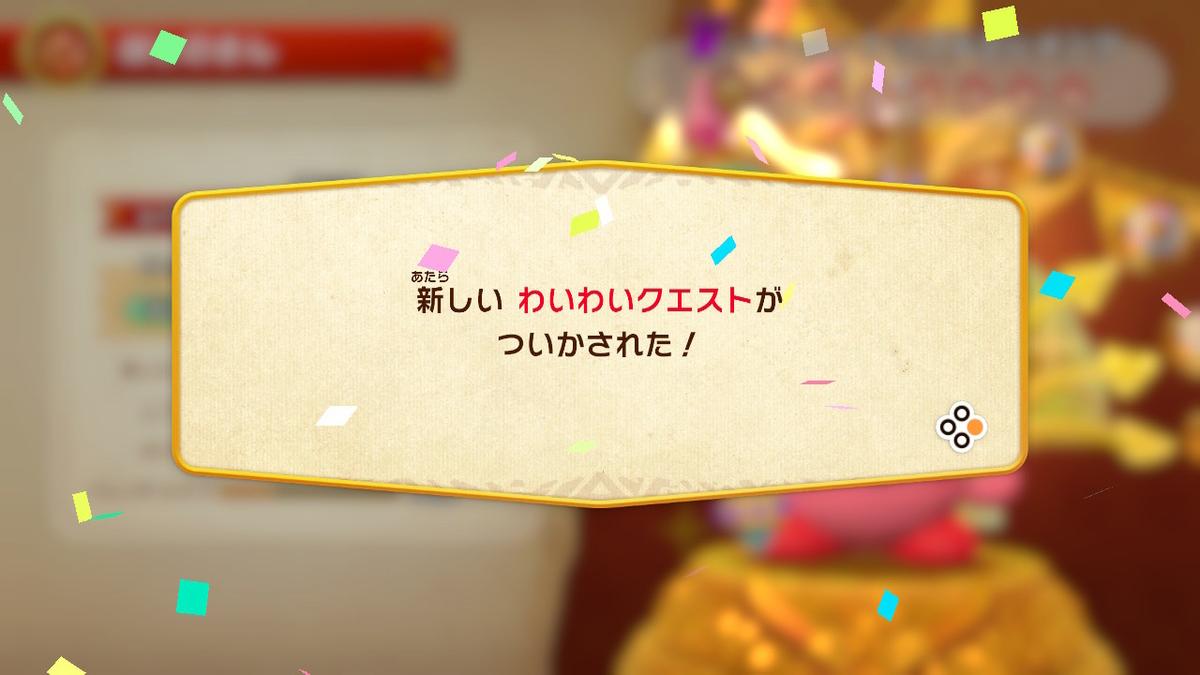 f:id:tsukimajiro:20191009041446j:plain