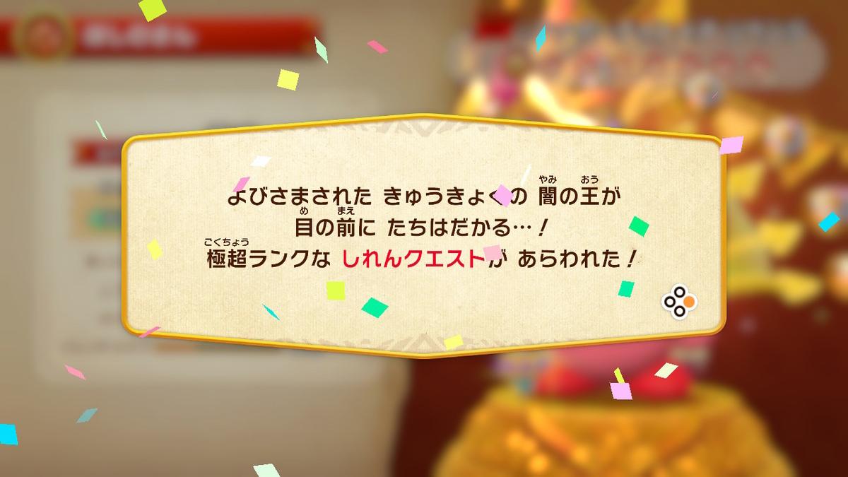 f:id:tsukimajiro:20191010020525j:plain