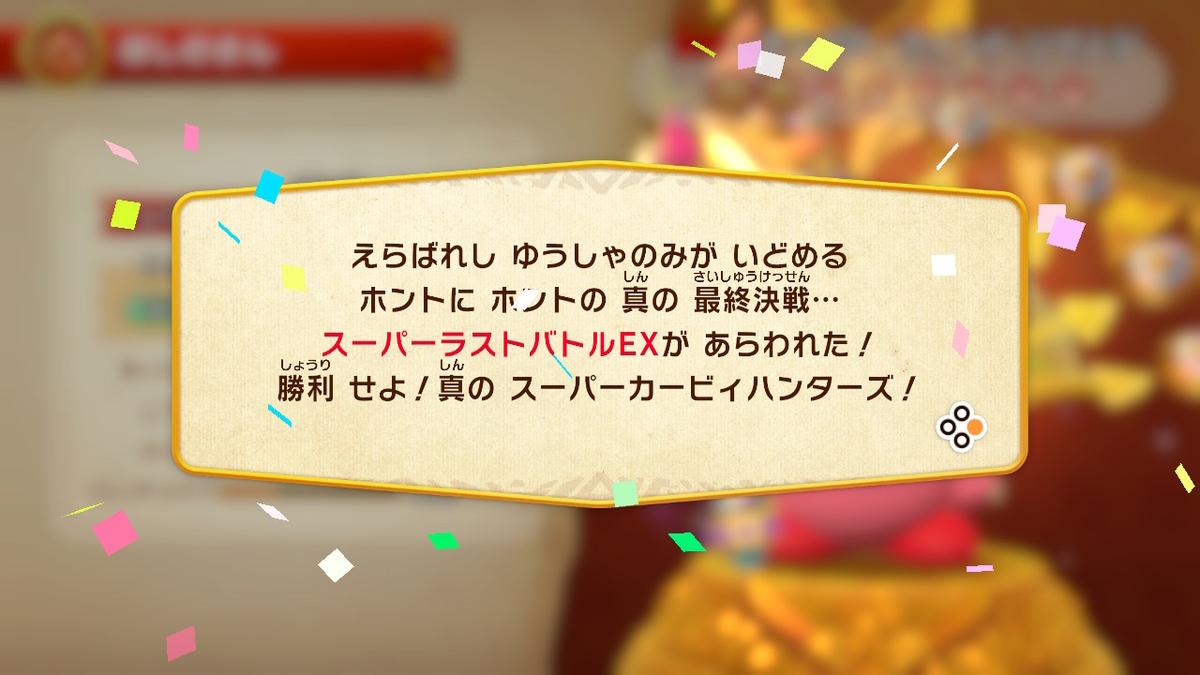 f:id:tsukimajiro:20191010020904j:plain