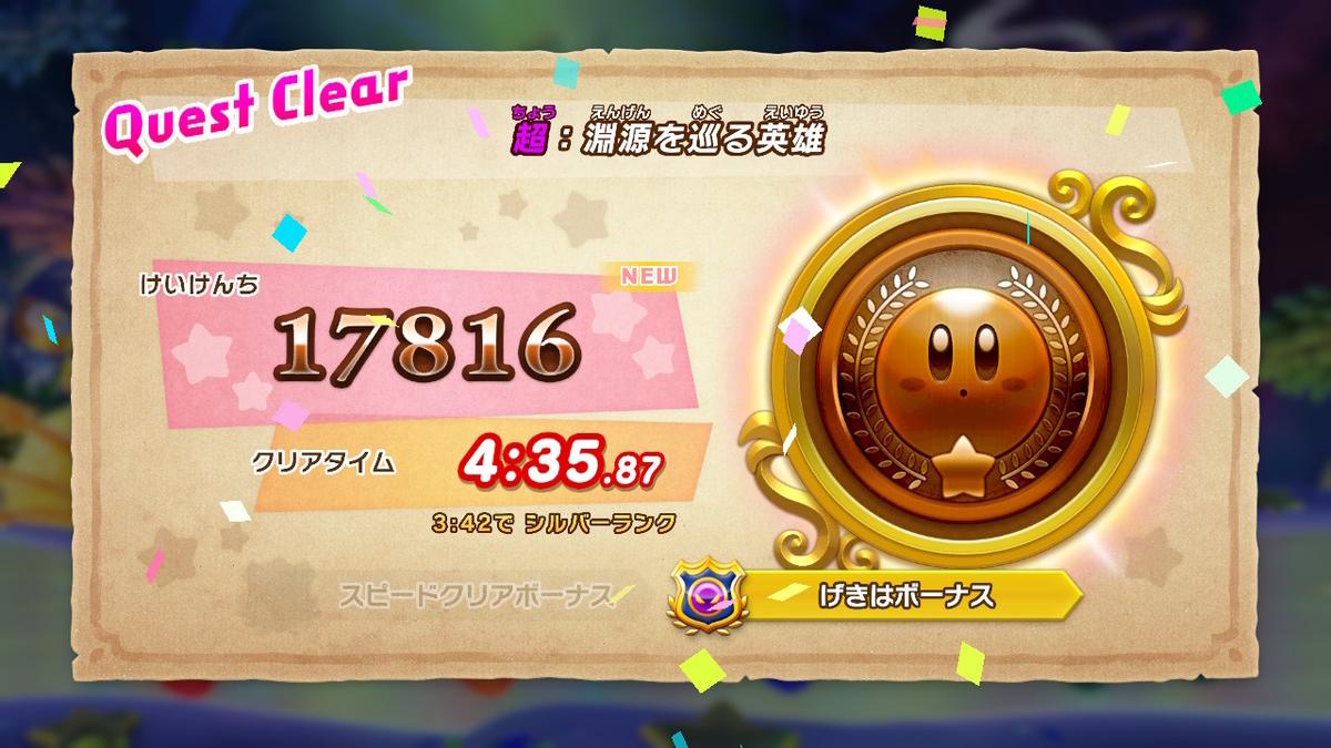 f:id:tsukimajiro:20191011172512j:plain