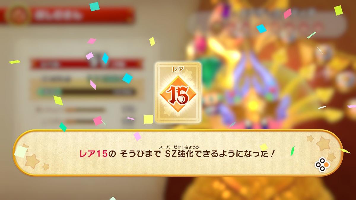 f:id:tsukimajiro:20191011172656j:plain