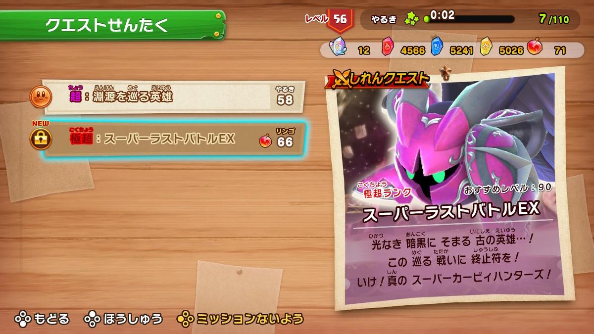 f:id:tsukimajiro:20191014224450j:plain