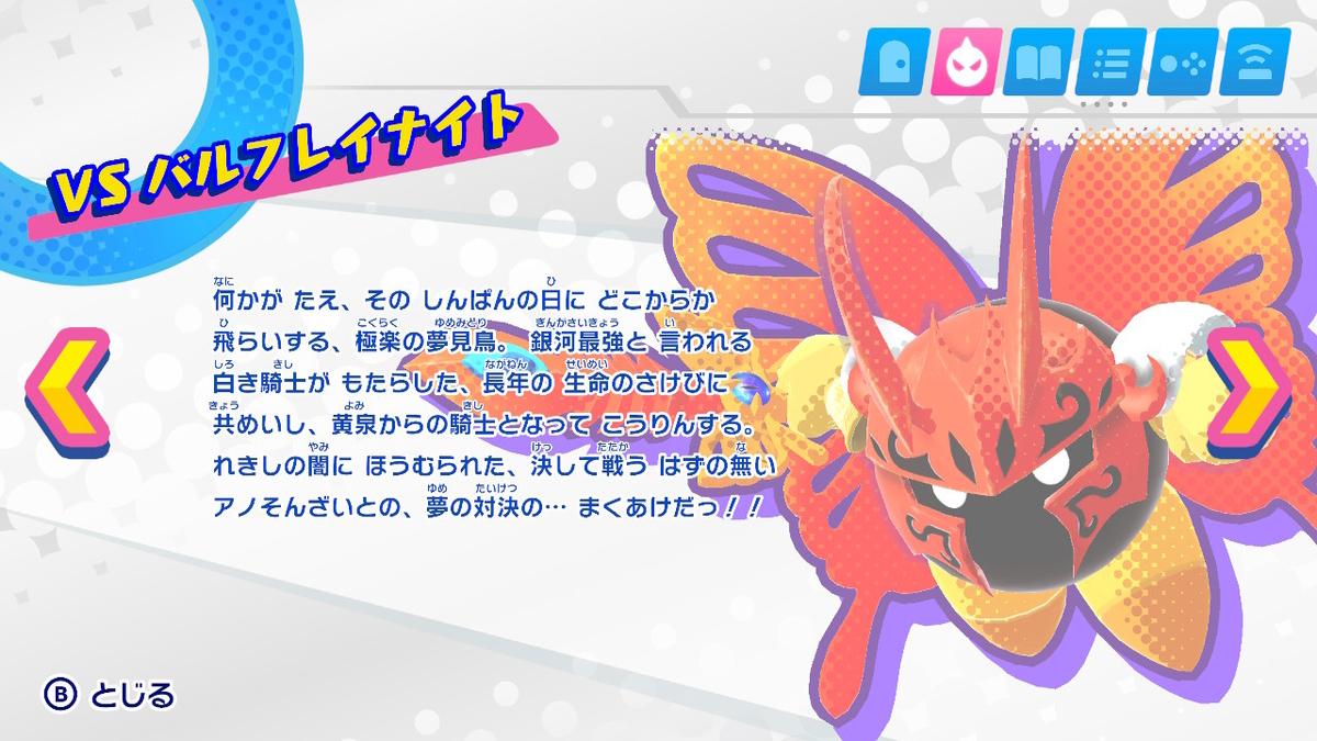 f:id:tsukimajiro:20191024052507j:plain