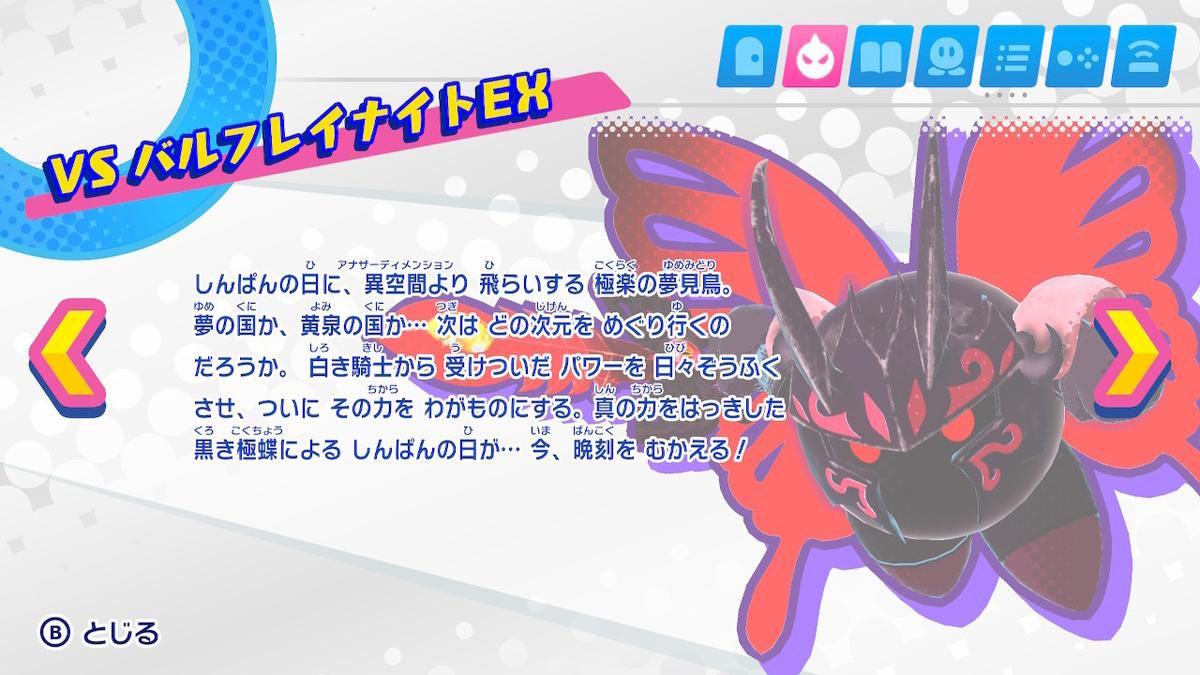 f:id:tsukimajiro:20191024052817j:plain