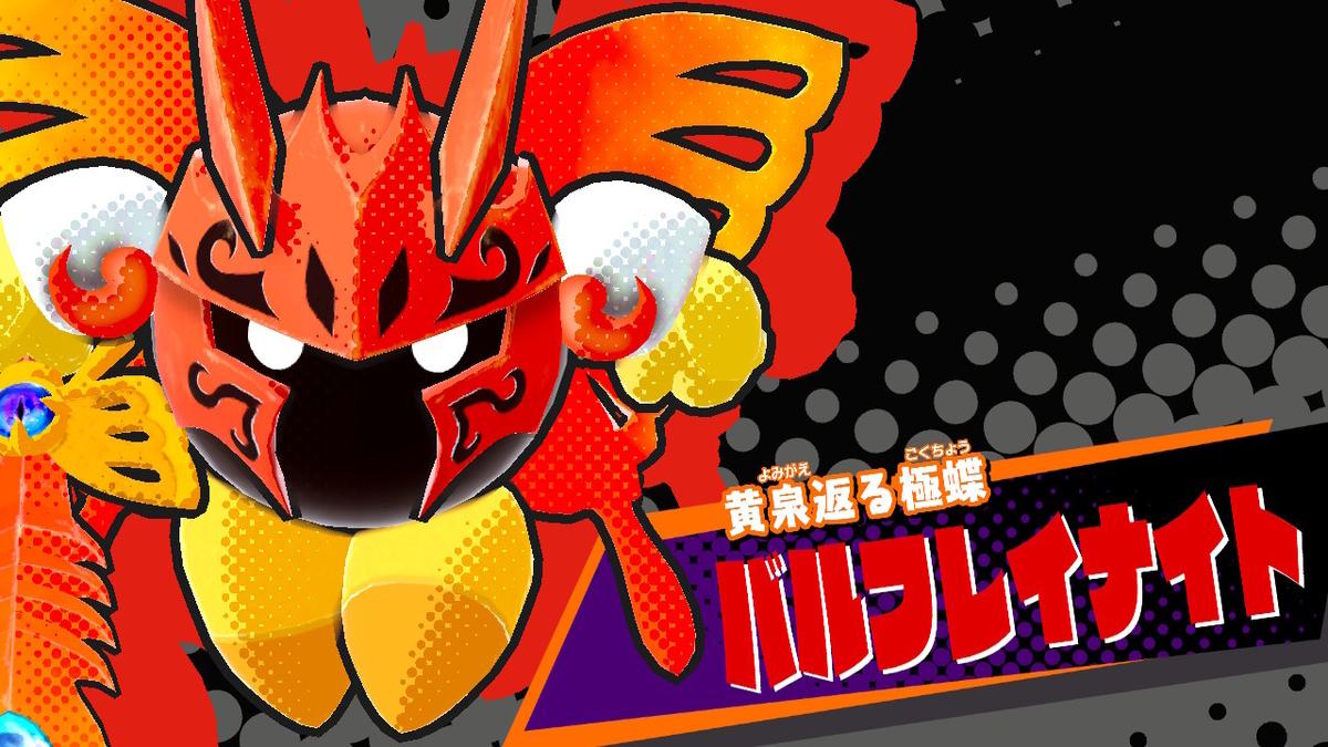 f:id:tsukimajiro:20200529124914j:plain
