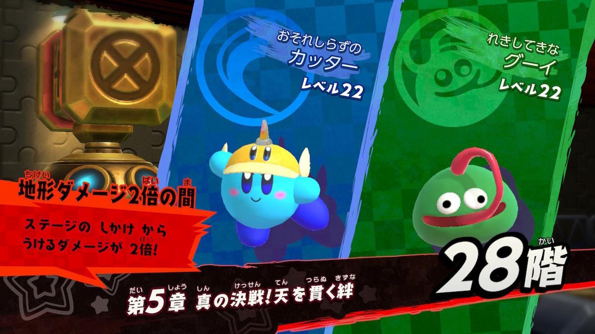 f:id:tsukimajiro:20200925030102j:plain