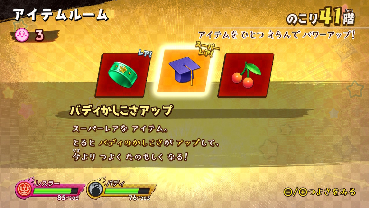 f:id:tsukimajiro:20200925030308j:plain