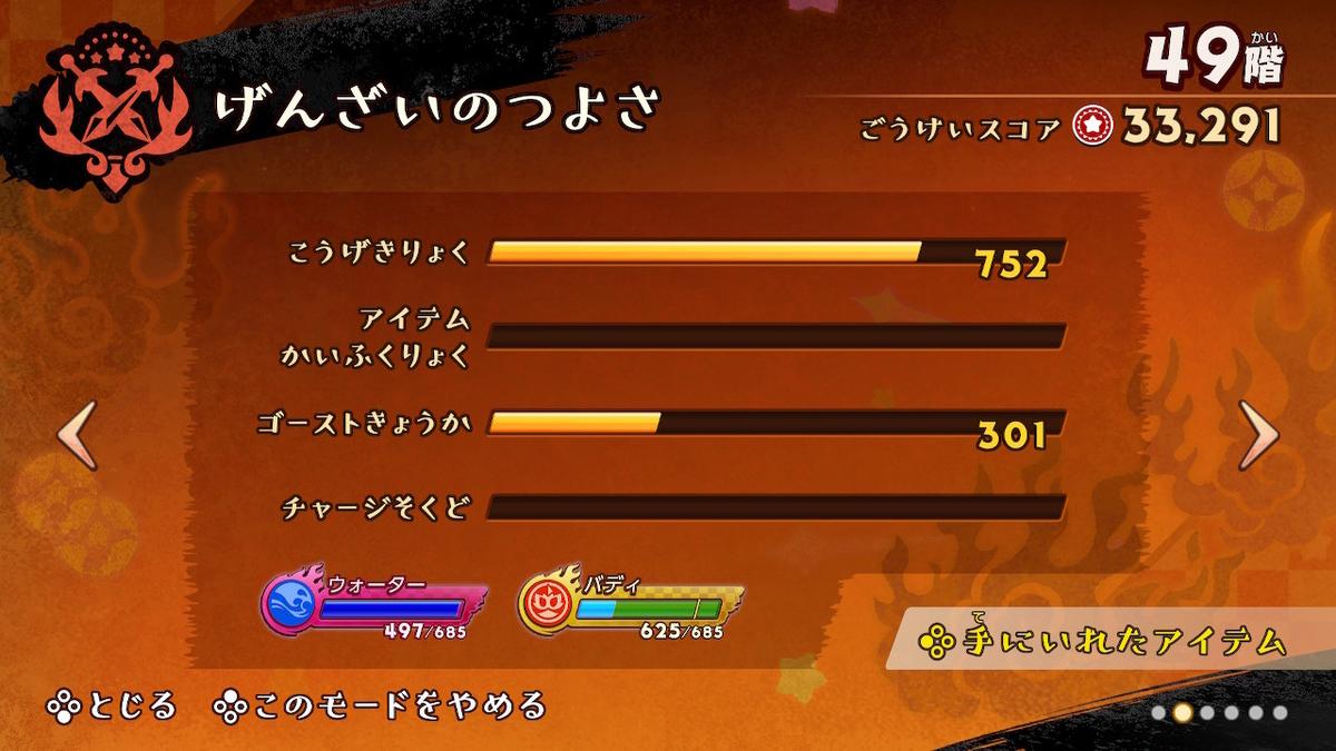 f:id:tsukimajiro:20200925030757j:plain