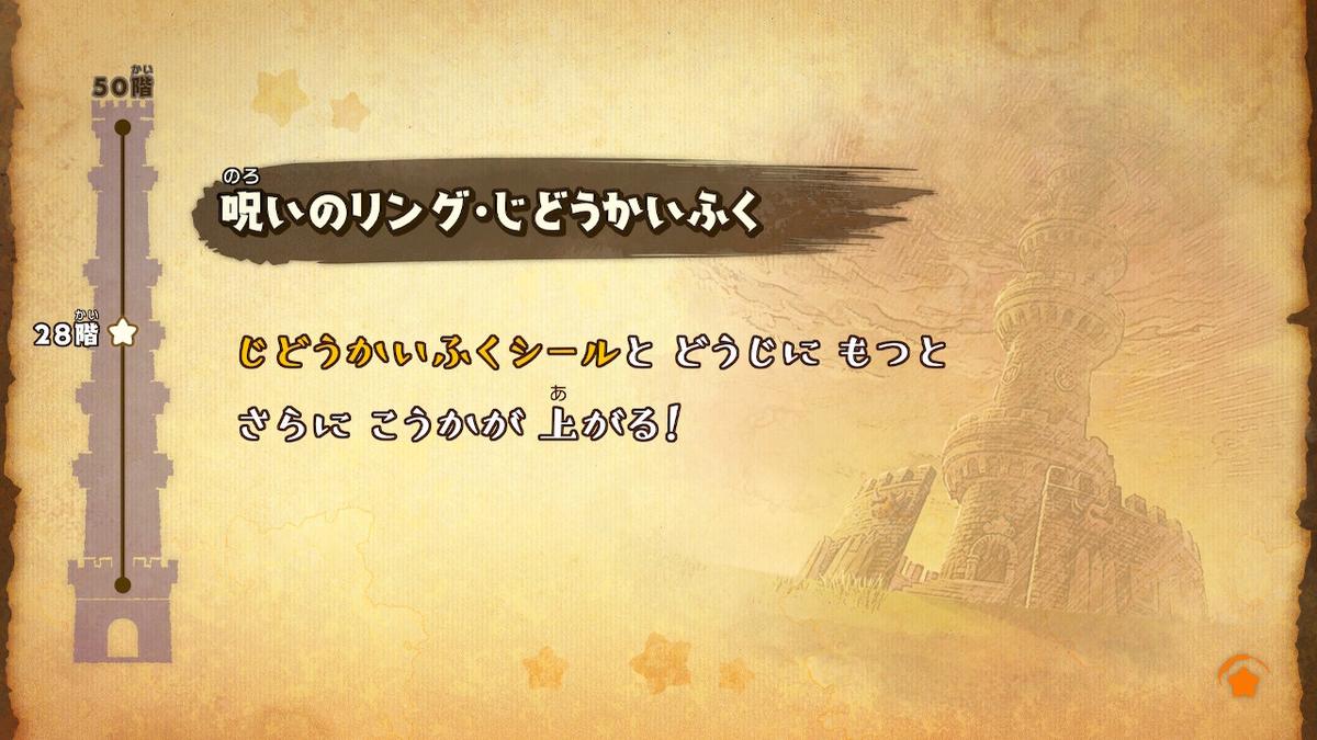 f:id:tsukimajiro:20200925031012j:plain