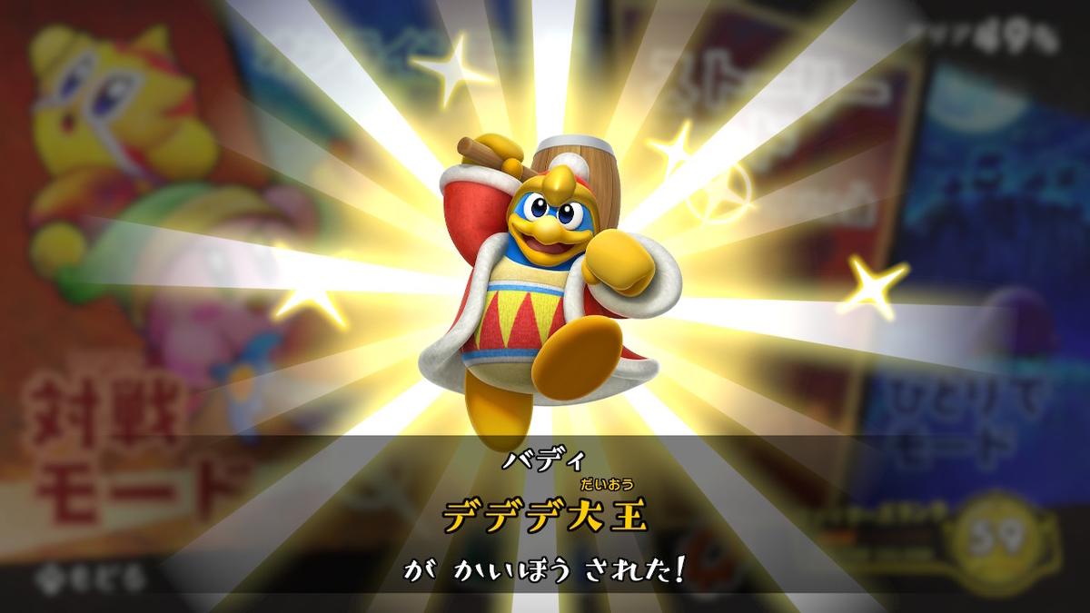 f:id:tsukimajiro:20200925031046j:plain