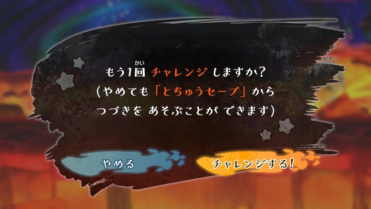 f:id:tsukimajiro:20200925031629j:plain