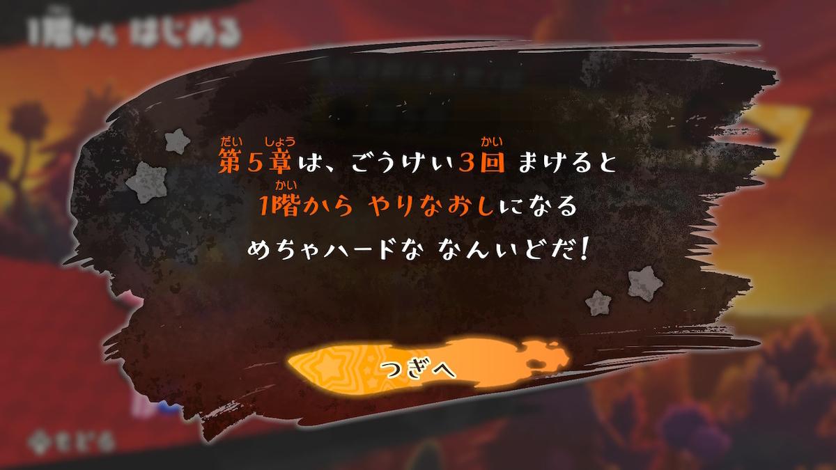 f:id:tsukimajiro:20200925031723j:plain