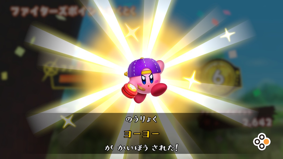 f:id:tsukimajiro:20200925031857j:plain