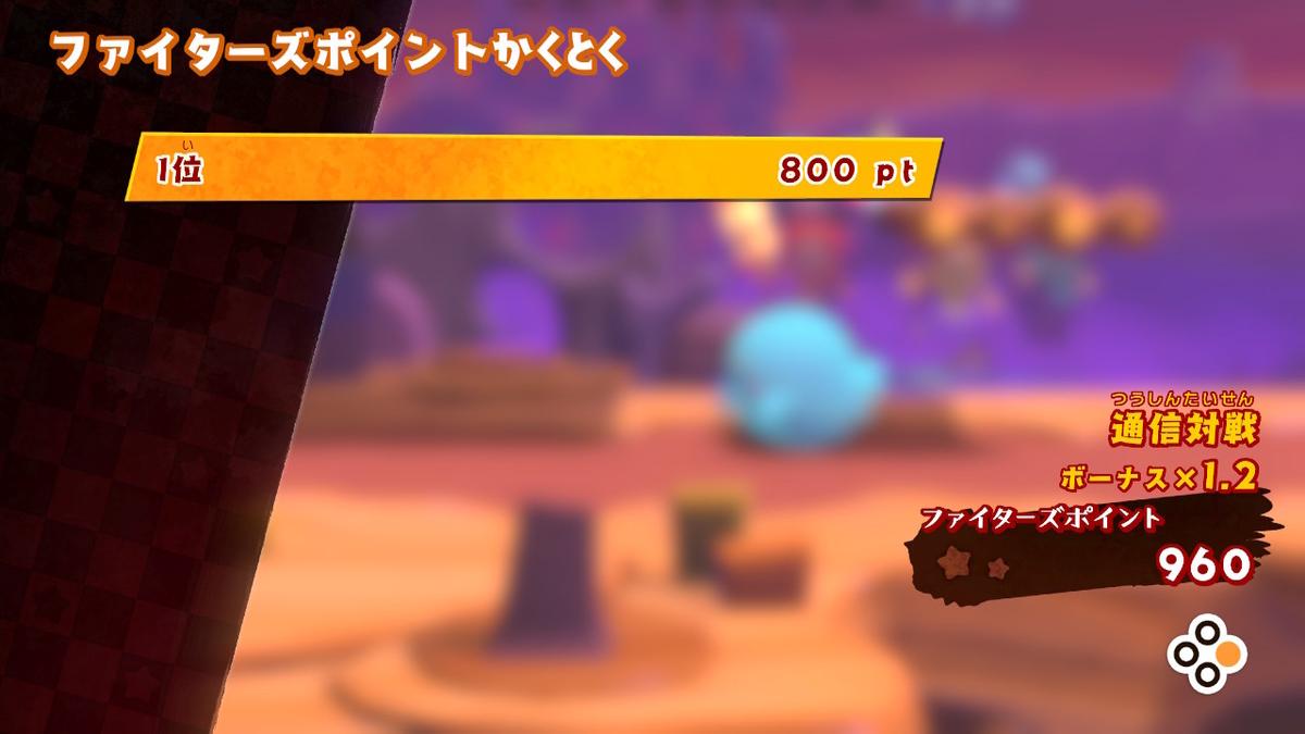 f:id:tsukimajiro:20200925032046j:plain