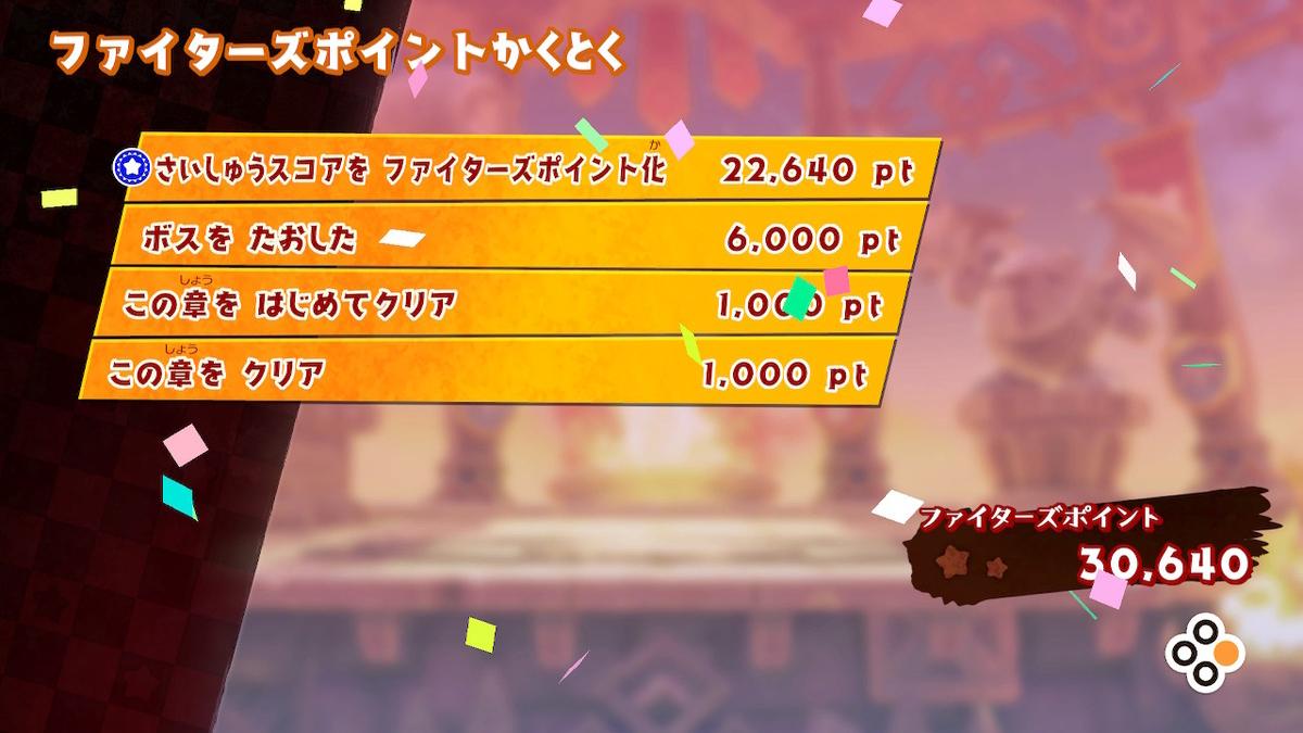 f:id:tsukimajiro:20200925032210j:plain