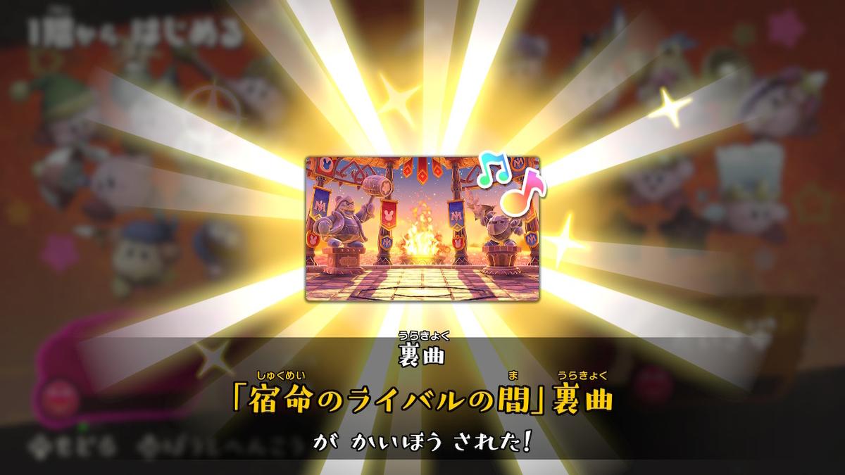 f:id:tsukimajiro:20201002031010j:plain