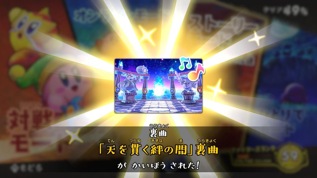 f:id:tsukimajiro:20201002031046j:plain