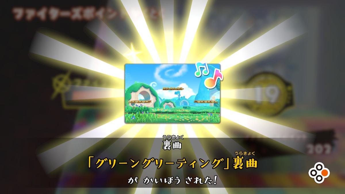 f:id:tsukimajiro:20201002031417j:plain