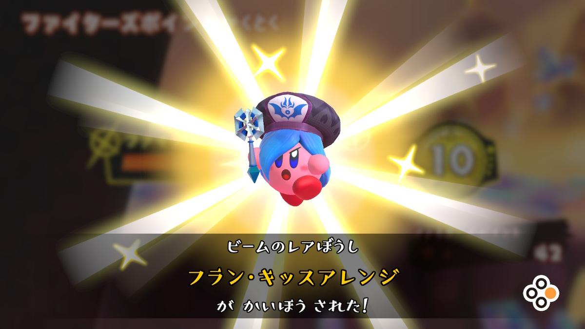 f:id:tsukimajiro:20201002035334j:plain