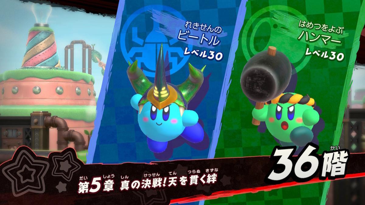f:id:tsukimajiro:20201002035506j:plain