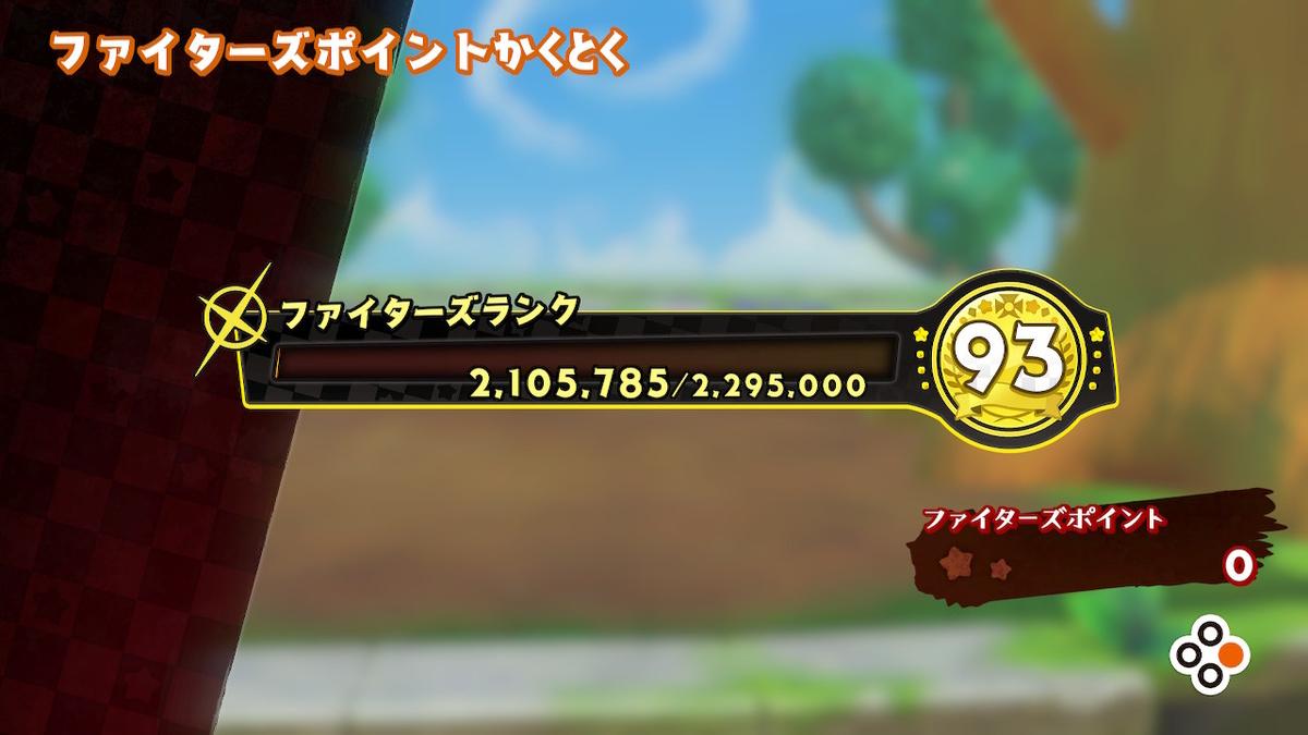 f:id:tsukimajiro:20201002211427j:plain