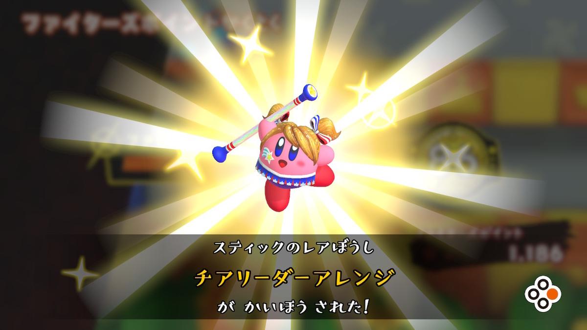 f:id:tsukimajiro:20201002211824j:plain