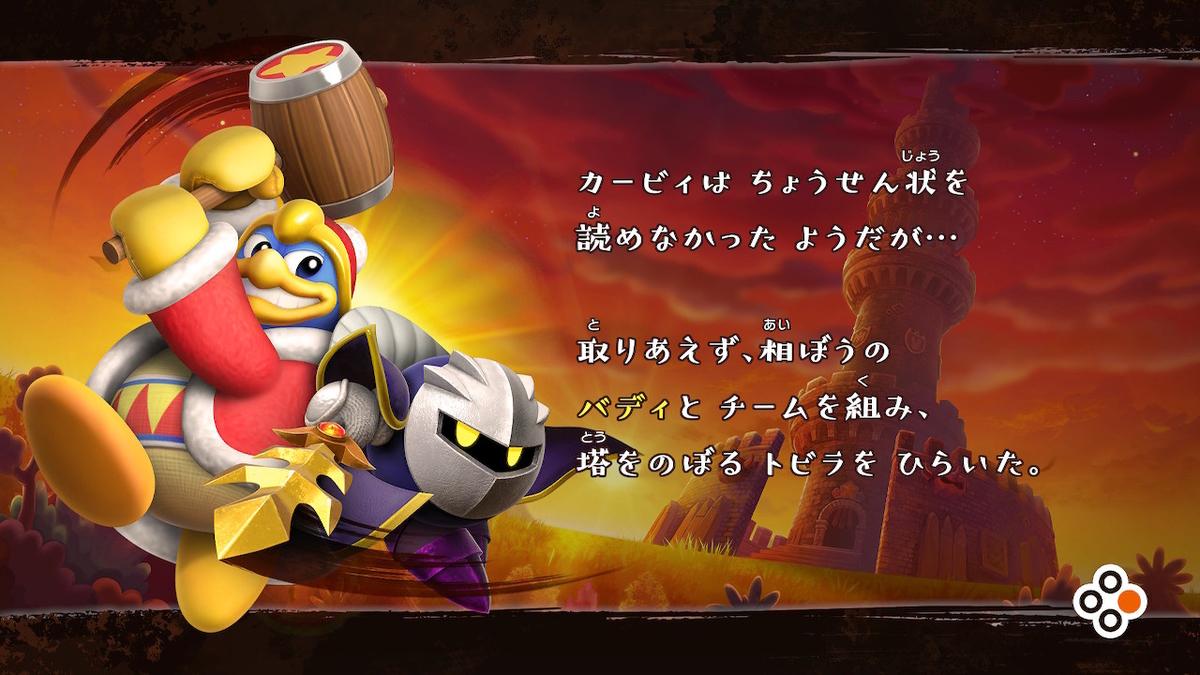 f:id:tsukimajiro:20210130150831j:plain