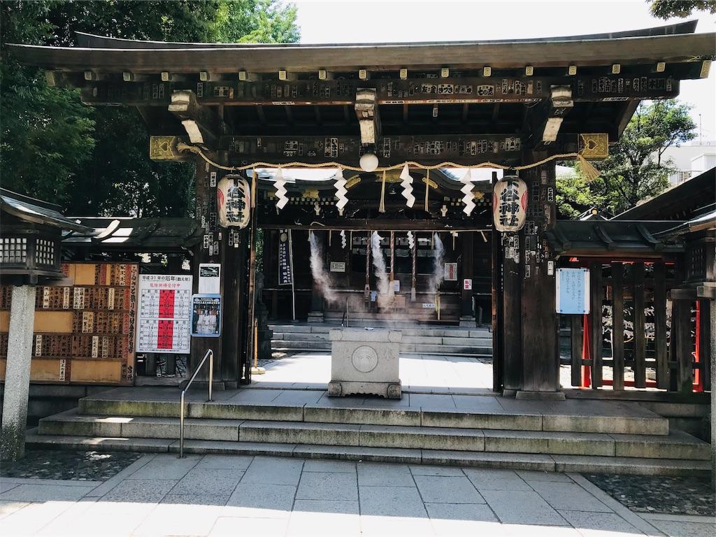 f:id:tsukimeguri:20190812124111j:image