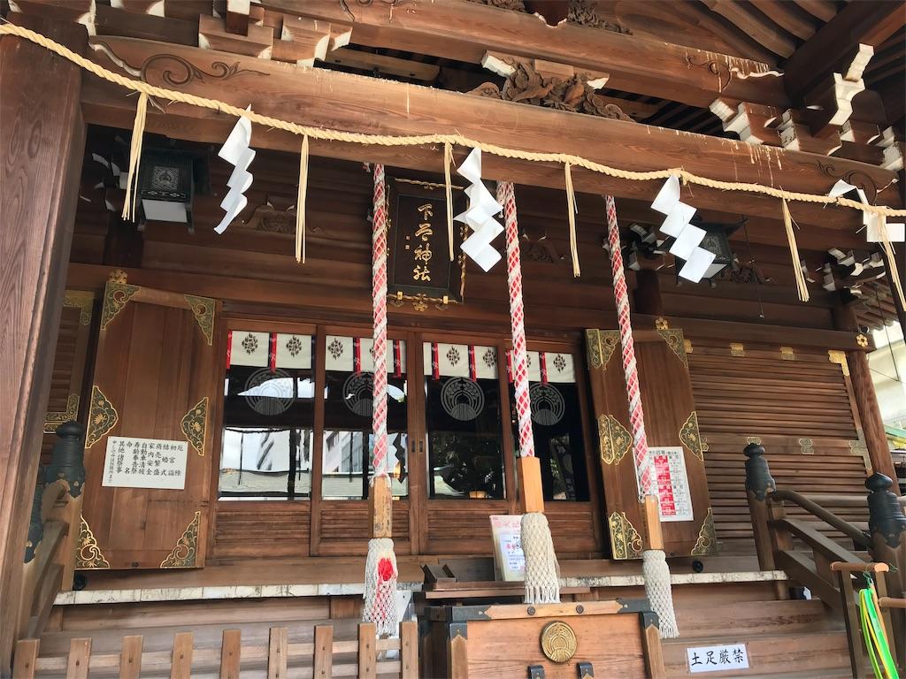 f:id:tsukimeguri:20190812124731j:image