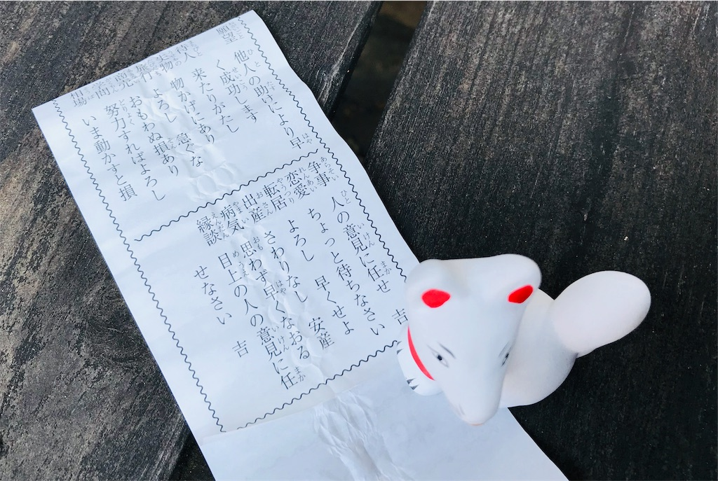 f:id:tsukimeguri:20190812125919j:image