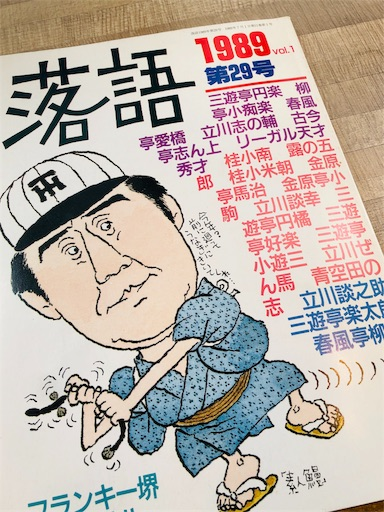 f:id:tsukimeguri:20190908202553j:image