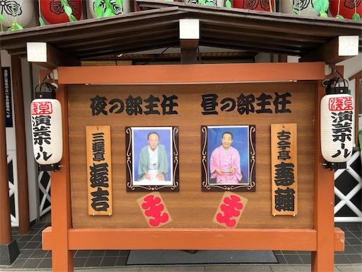 f:id:tsukimeguri:20190915210759j:image