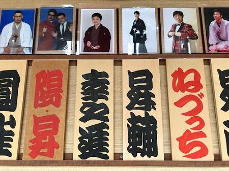 f:id:tsukimeguri:20190917170603j:plain