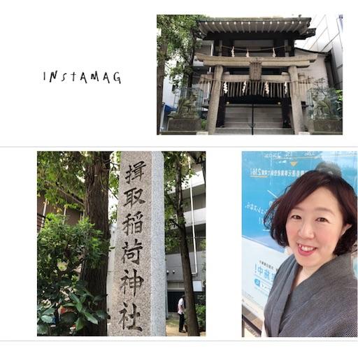 f:id:tsukimeguri:20190928114204j:image