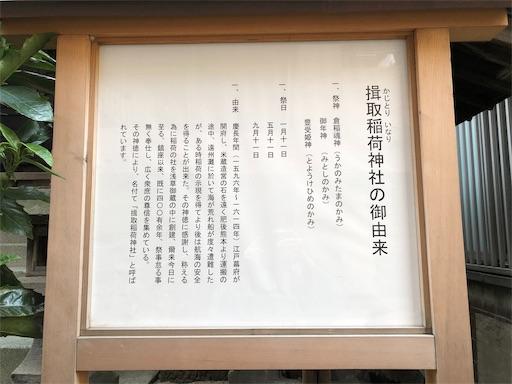 f:id:tsukimeguri:20190928114338j:image