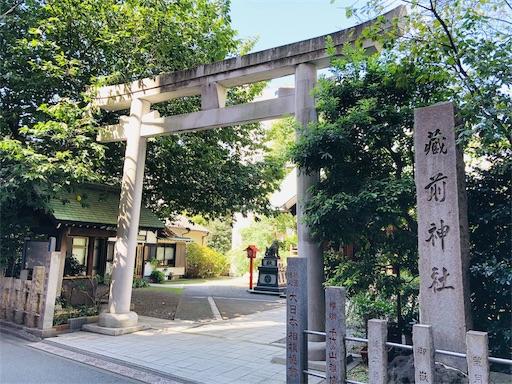 f:id:tsukimeguri:20190928193254j:image