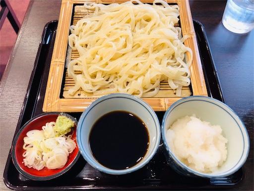 f:id:tsukimeguri:20190928213930j:image